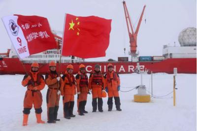 """无人冰站首次布放成功!中国北极冰站观测迈入""""无人时代"""""""