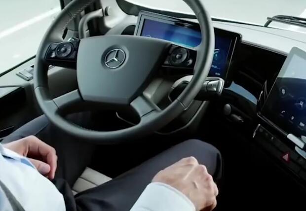 解决长途司机累乏困, 奔驰造未来汽车, 司机不再全程驾驶