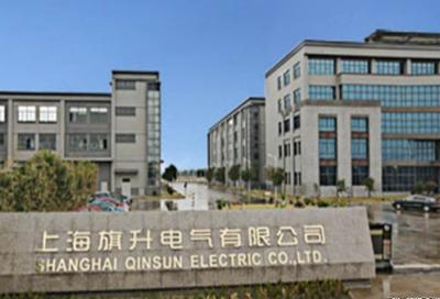 9.7成股权换一千多万 山东山防电机被上海旗升电气低价收购