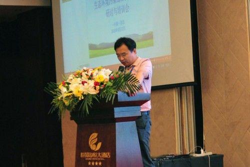 先河环保联合南京大学环科院探寻环境污染综治新路径