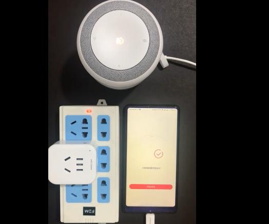 涂鸦智能插座与小度智能音箱的连接