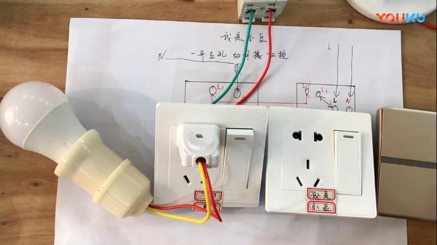 一开五孔开关如何控制插座, 如何接双控灯