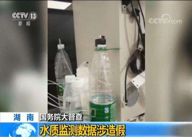 株洲水质监测探头插入矿泉水瓶涉嫌数据造假 调查组赴株洲调查有关情况