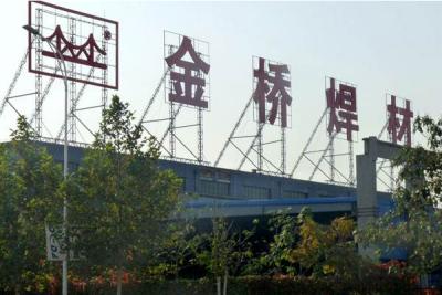 """本溪金桥焊接材料公司""""智能车间""""10月正式投产"""