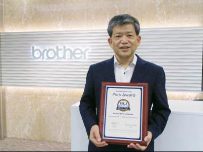 Brother 扫描仪斩获BLI明智之选奖 实力践行无纸化办公