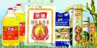 """金健米业挂牌拍卖不了了之:资不抵债靠""""输血"""""""
