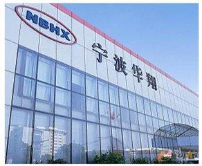 宁波华翔海外业务扭亏趋势基本确立 热成型件将成新增长点