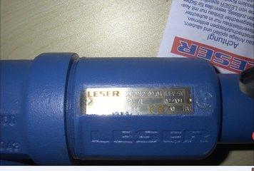 莱斯与常州华立签订战略合作采购协议书 共同合作打造安全阀产品