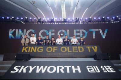 创维大招连发:OLED电视刷新中国第一,牵手李易峰促品牌年轻化