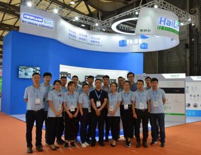 海林节能创新智控产品闪耀2018上海国际智能建筑展