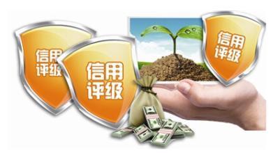 广州公示2017年度市级企业环境信用评价结果 环保不良企业18家!