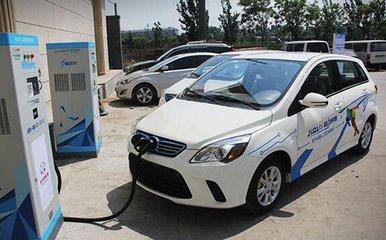 北汽新能源拟14.49亿元收购北汽集团资产 充电服务再升级打造建桩品牌化项目