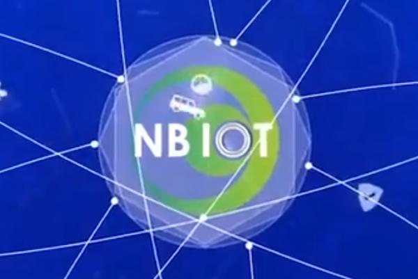 杭州先锋电子:NB-IoT智慧燃气解决方案