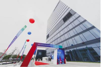 博世苏州新研发中心正式投入使用,投资总额超3.3亿元人民币