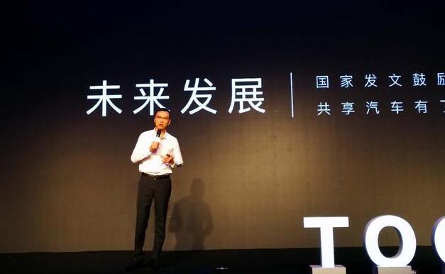 途歌创始人兼CEO王利峰:途歌获2200万美元融资和3亿元授信 近期会有新融资
