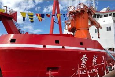 """首艘""""中国造""""极地科考破冰船""""雪龙2""""号下水,亮点揭秘"""