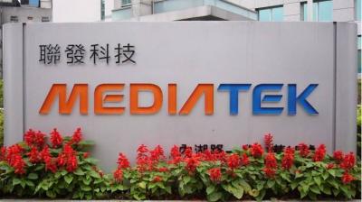联发科首度向全球展示5G原型机,2020年量产5G芯片