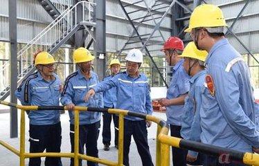 中铝矿业有限公司巩义矿开展环境恢复治理工作纪实