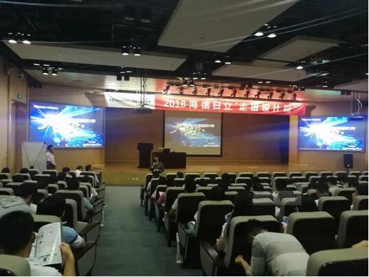 海信日立走进中国建筑西南设计研究院