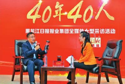 """哈工大袁国辉:30年坚持,助龙江石墨从""""平民""""到""""贵族"""""""