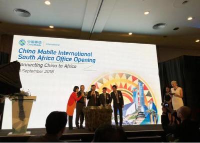 中国移动南非子公司正式成立!与MTN集团战略合作