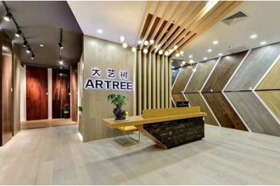 大艺树连续多年蝉联中国地板影响力十大品牌