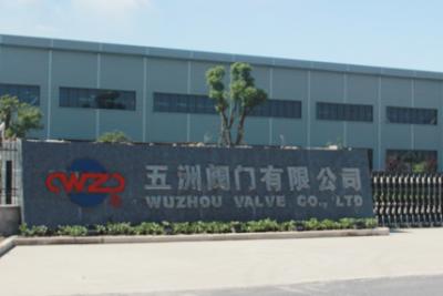 五洲阀门中标2671万中国石油物资公司工程项目合同