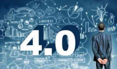 工业4.0完美呈现 经济发展孤岛化制造业将如何发展?