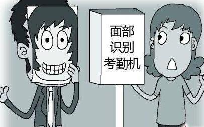 旷视科技与亚太电信战略合作,合力开拓台湾市场