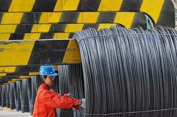 中国宝武再发起设立一支钢铁产业投资基金