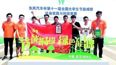 武汉理工大学波浪发电智能救生衣获3百万投资 可年产生近亿度电