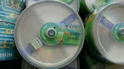 清华同方推出全自动光盘刻录打印系统