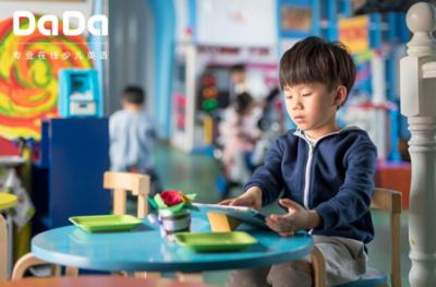 DaDa:发力服务与技术 ,应对在线教育普及大势