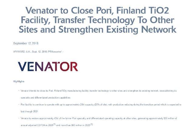 Venator计划2021年关闭芬兰波里钛白粉工厂