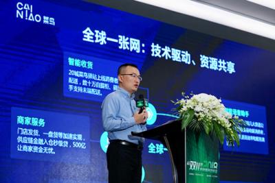 首个IoT双11!菜鸟供应链金融投入500亿元备战