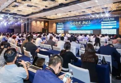 2018中国暖通空调产业发展峰会在北京隆重召开