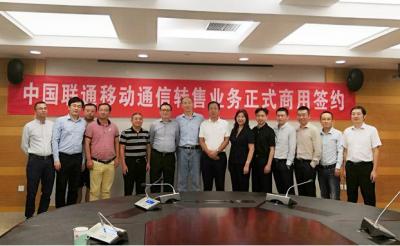 中国联通与12家虚拟运营商签约,第二批牌照将发出