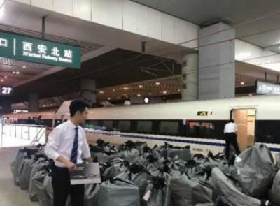 西成高铁探索空铁联运物流新模式 首次运输跨境商品