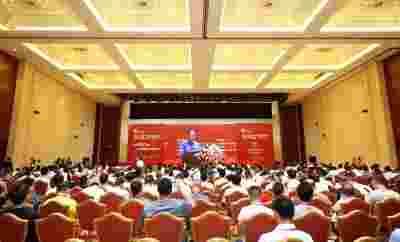 2018中国设备管理大会在天津召开 设备维保融入智能元素