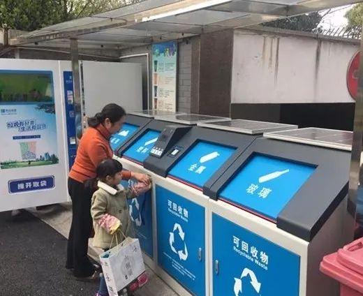 """浙江联运环境中标垃圾分类与再生资源回收""""两网融合""""项目"""