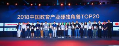 沪江入围中国教育产业硬独角兽TOP20
