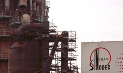 中石油、中建参与投资,加拿大酝酿大型炼油厂项目