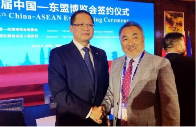中马启世半导体大硅片项目签约落地广西钦州,投资200亿元!