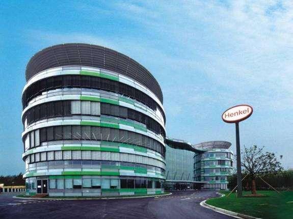 汉高创建全球胶粘剂技术创新中心,计划2020年年底竣工