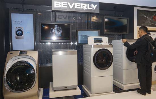 比佛利携手通程电器发布系列洗衣机新品 抢占高端市场