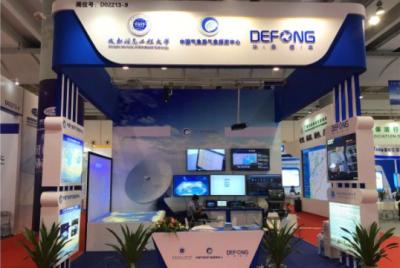 成信大气象科技成果亮相2018中国东盟博览会气象装备与服务展