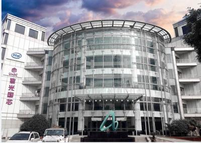 紫光国微回应投资者提问:称三星LPDDR5不影响公司业务