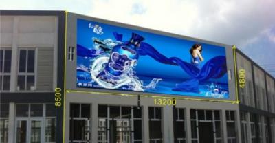 联建光电将携Mini LED等产品亮相2018上海LED China