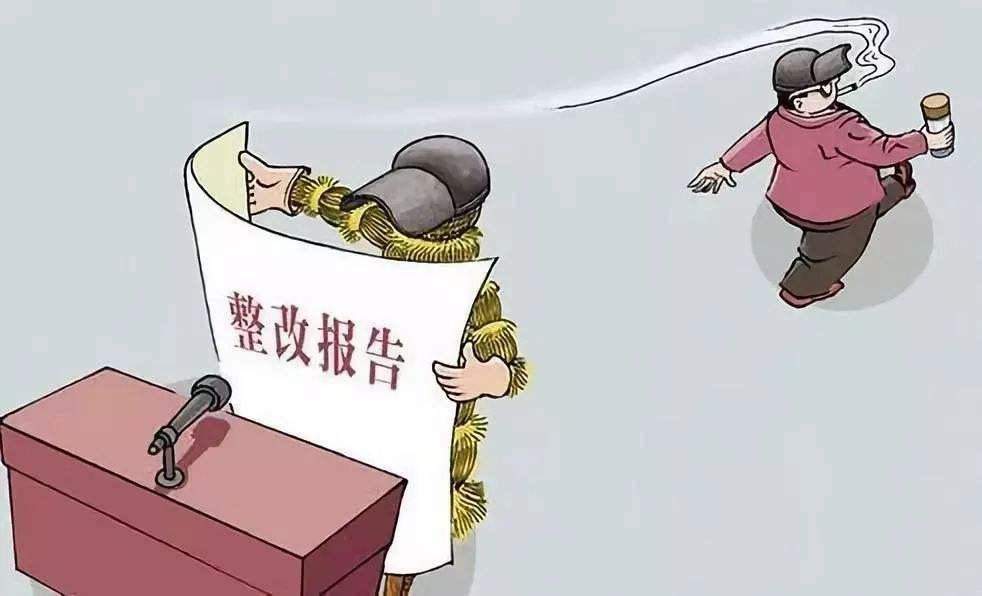 生态环境部通报4起中央环保督察整改不力问题 辽宁葫芦岛占两起
