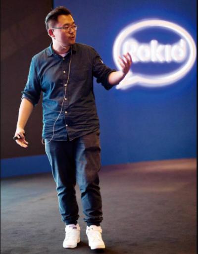 对话Rokid向文杰:专注人工智能领域,平台化布局开阔视野